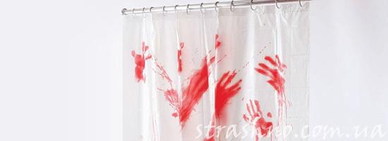 Кровь в ванной привиделась ночью