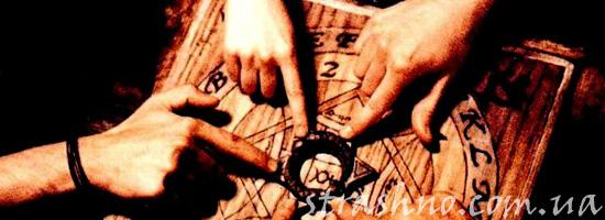 Магический ритуал с печальными последствиями