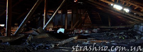 Чердак заброшенного дома