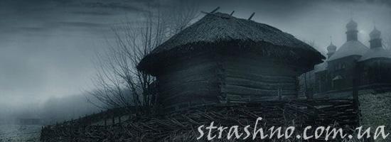 Страшилка про ведьмин дом