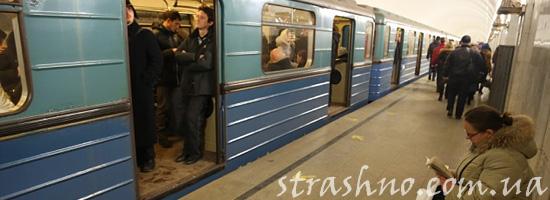 Мистическая встреча в метро