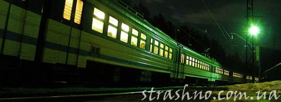 История в ночном поезде