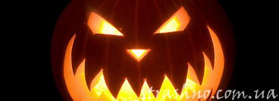 Страшная история про Halloween