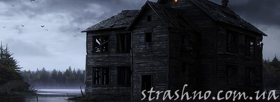Страшилка о старом доме
