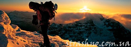 Мистический рассказ про девушку в горах