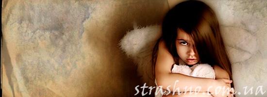 Страшная история о полтергейсте в комнате девочки