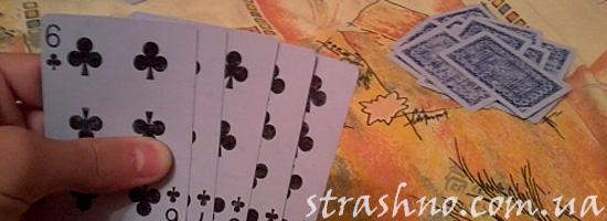 Мистическая мантра на удачу в картах