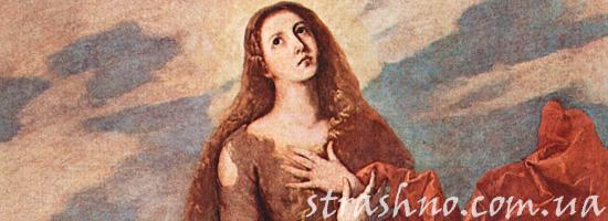 Одержимость или святость?