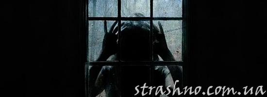 Страшная история про парализованную ведьму