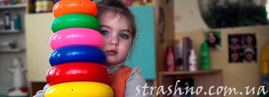 Мистика в детском саду