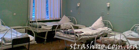 Ежик в больнице