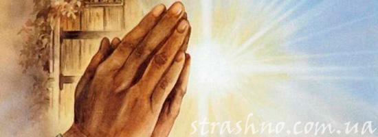 История о силе молитвы
