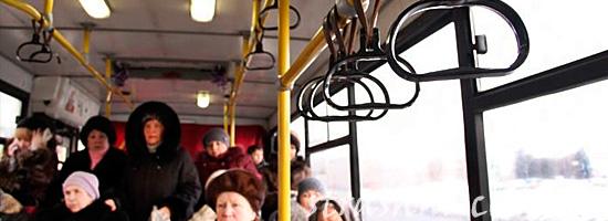 Выйти из автобуса не смотря ни на что