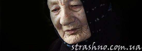 История бабки-ворожеи