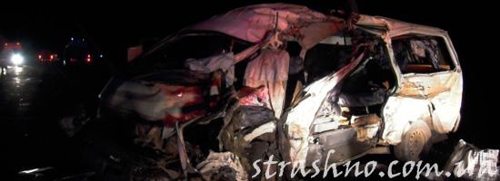 Авария на ночной дороге