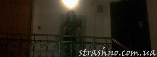 Призрак в квартире