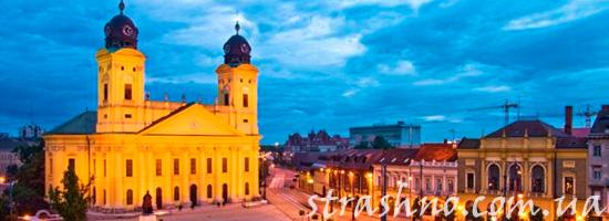 Панорама Чехия