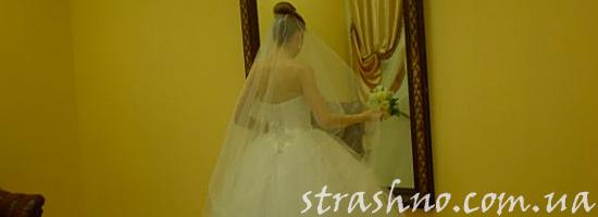 Проклятие сестры на свадьбе