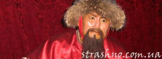 Восковая фигура Чингисхана