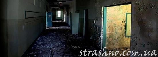 Страшилка про заброшенное здание больницы