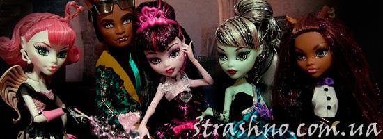 Страшные куклы для девочек