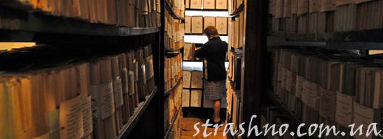 Призрак в старом архиве