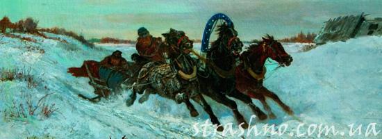 Тройка лошадей для отца