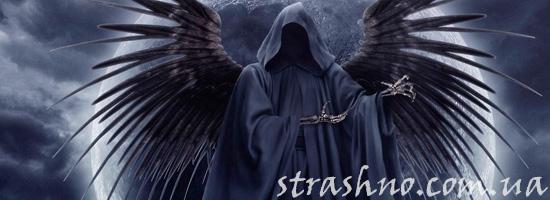 История про ангела смерти Самаэля