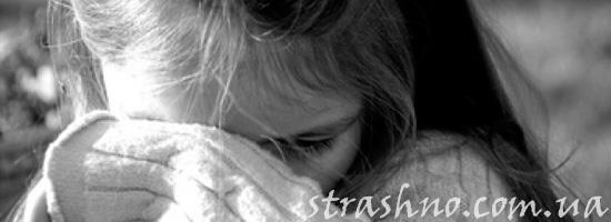 История сироты со счастливым концом