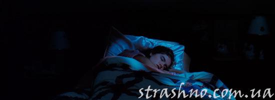 Страшный сон 11-летней девочки
