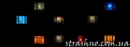 Студенческое общежитие с мистикой