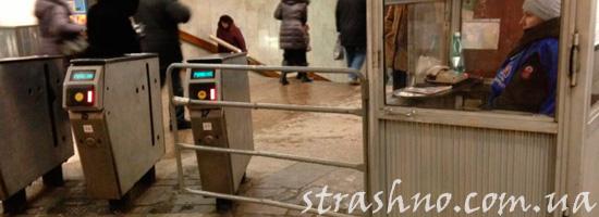 Турникеты в московском метро