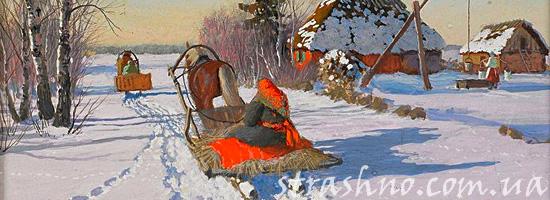 Зимой на санях