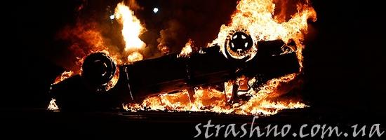 мистика горящая машина