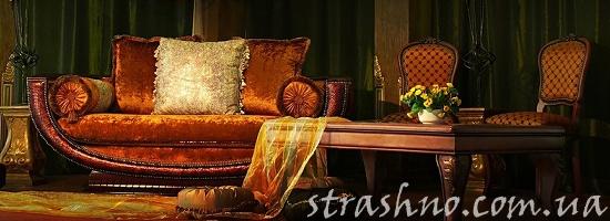 мистика диван