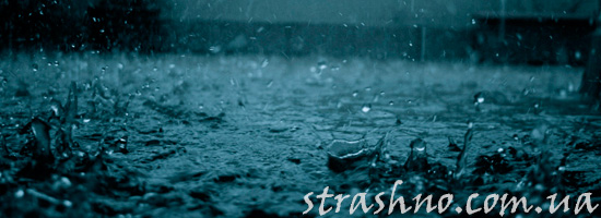 История во время дождя