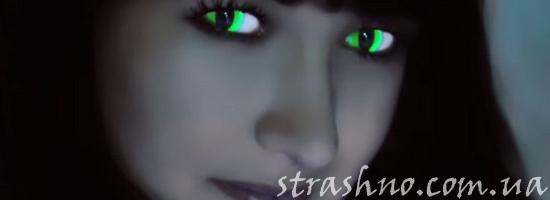 мистика призрак глаз