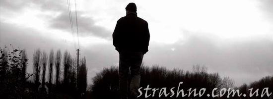 Расказ о странной смерти