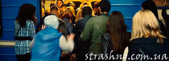Толпа в метро