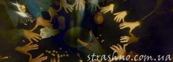 мистика спиритизм