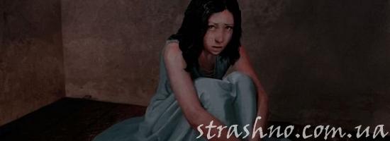мистика испуганная девочка