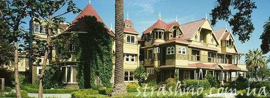 дом Винчестеров Калифорния