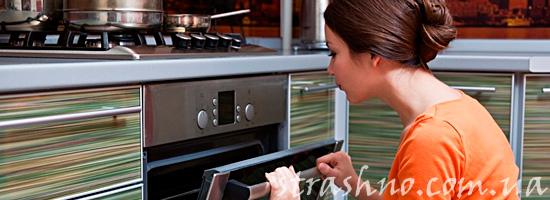 Готовка в духовке