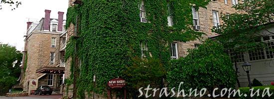 Гостиница с призраками