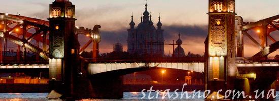 Загадочный Санкт-Петербург