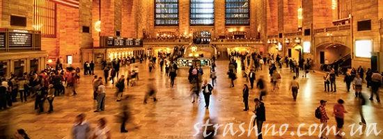 вокзал Нью-Йорк