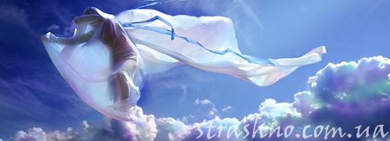 провидение ангел-хранитель