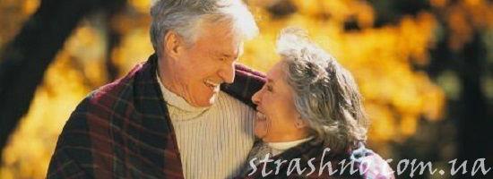 история знакомства моей бабушки и дедушки