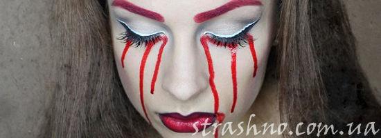 хэллоуин кровавая мери