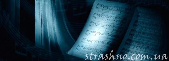 Музыкальная ночь